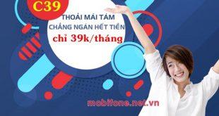 Đăng ký gói cước C39 Mobifone ưu đãi gọi thoại hấp dẫn