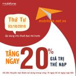 Mobifone khuyến mãi 3/10/2018 ưu đãi ngày vàng