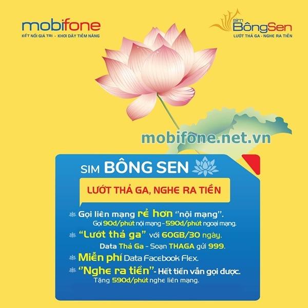 Hòa mạng sim Bông Sen Mobifone ưu đãi gói data, phút gọi và nghe nhận tiền thoại