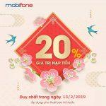 Mobifone khuyến mãi 13/2/2019 ưu đãi ngày vàng