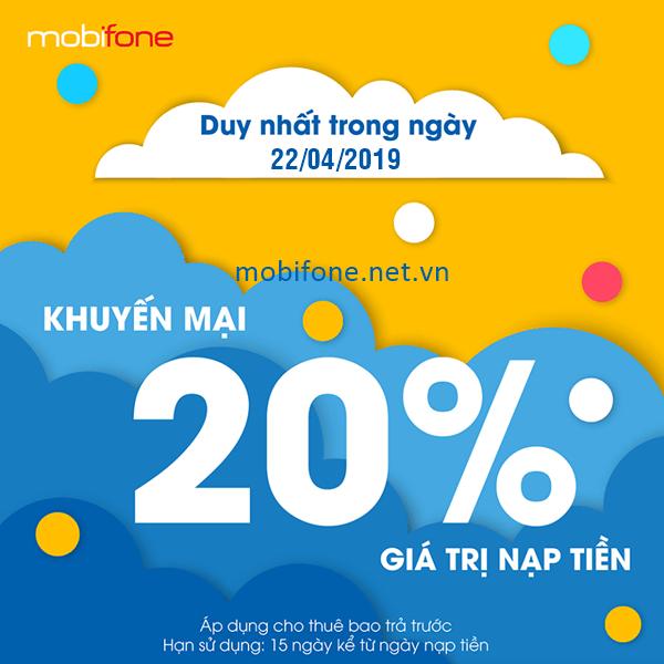 Mobifone khuyến mãi 22/4/2019 ưu đãi cục bộ cho thuê bao nhận tin nhắn