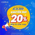 Mobifone khuyến mãi 1/12/2019 ưu đãi NGÀY VÀNG