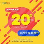 Mobifone khuyến mãi 27/11/2019 ưu đãi NGÀY VÀNG tặng 20% giá trị mỗi thẻ nạp