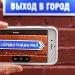 Hướng dẫn cách dịch văn bản từ ảnh chụp bằng điện thoại đơn giản nhất
