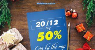 Mobifone khuyến mãi 20/12/2017 khuyến mãi cục bộ