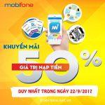 Mobifone khuyến mãi ngày 22/9/2017 với 2 chương trình ưu đãi