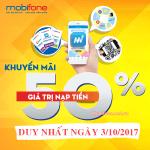 Mobifone khuyến mãi 3/10/2017 triển khai toàn quốc