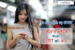 Cách tra cứu các dịch vụ GTGT của Mobifone