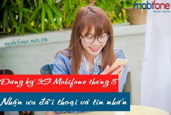 Đăng ký 3G Mobifone ưu đãi phút gọi và tin nhắn