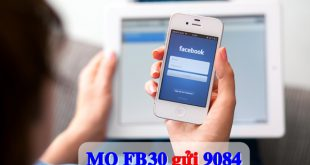 Gói cước FB30 Mobifone lướt Facebook