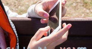 Hướng dẫn huỷ dịch vụ chặn cuộc gọi nhỡ Mobifone