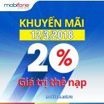 Mobifone khuyến mãi 12/3/2018 cho thuê bao nhận tin nhắn