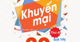 Mobifone khuyến mãi 13/6/2018 ưu đãi ngày vàng tặng 20% thẻ nạp