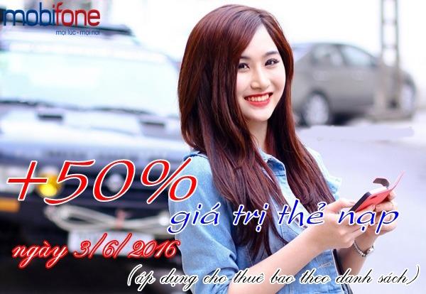 Mobifone khuyến mãi 50% thẻ nạp