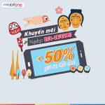 Khuyến mãi Mobifone ngày 27/4 - 28/4/2017 tặng 50% thẻ nạp