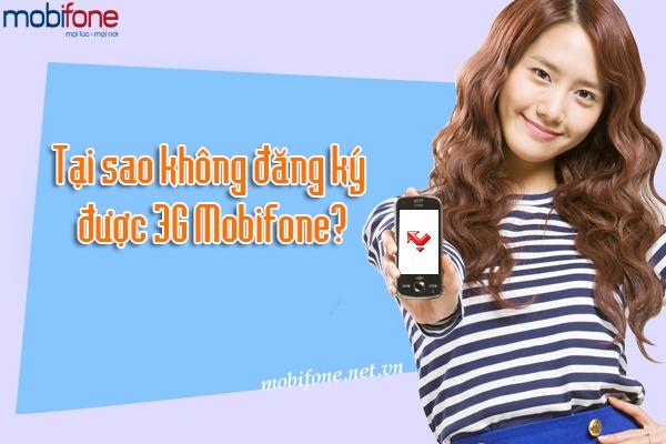 tai-sao-khong-dang-ky-3g-mobifone-duoc-3
